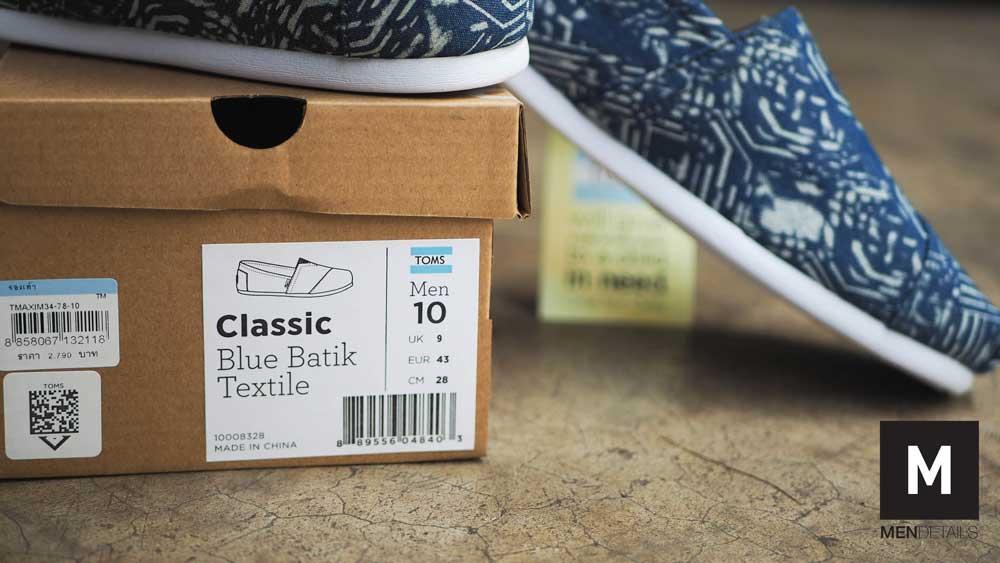 Classic-Blue-Batic-Textile-13
