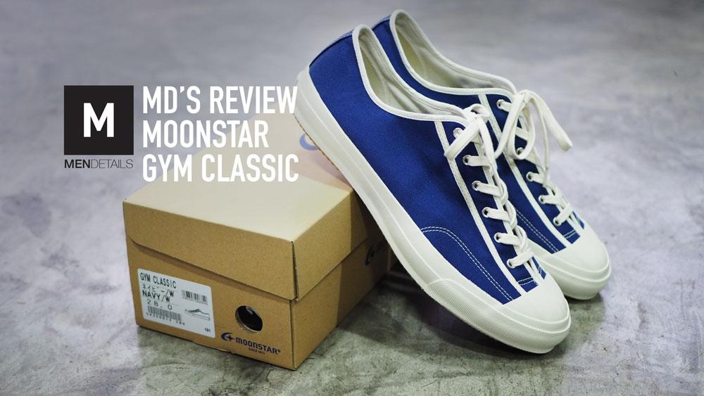 moonstar-GYM-COVER