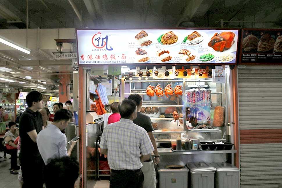 HK-Soya-Chicken_danielfooddiarycom-1