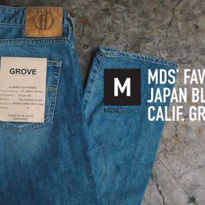 JBJ-Grove-1