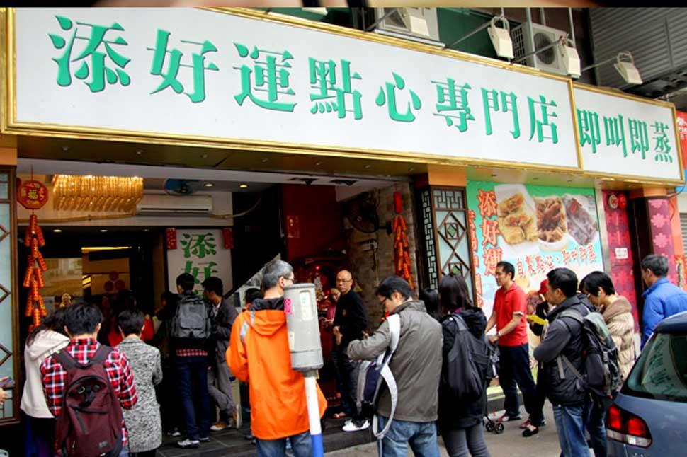 Tim-Ho-Wan_HK-danielfooddiarycom
