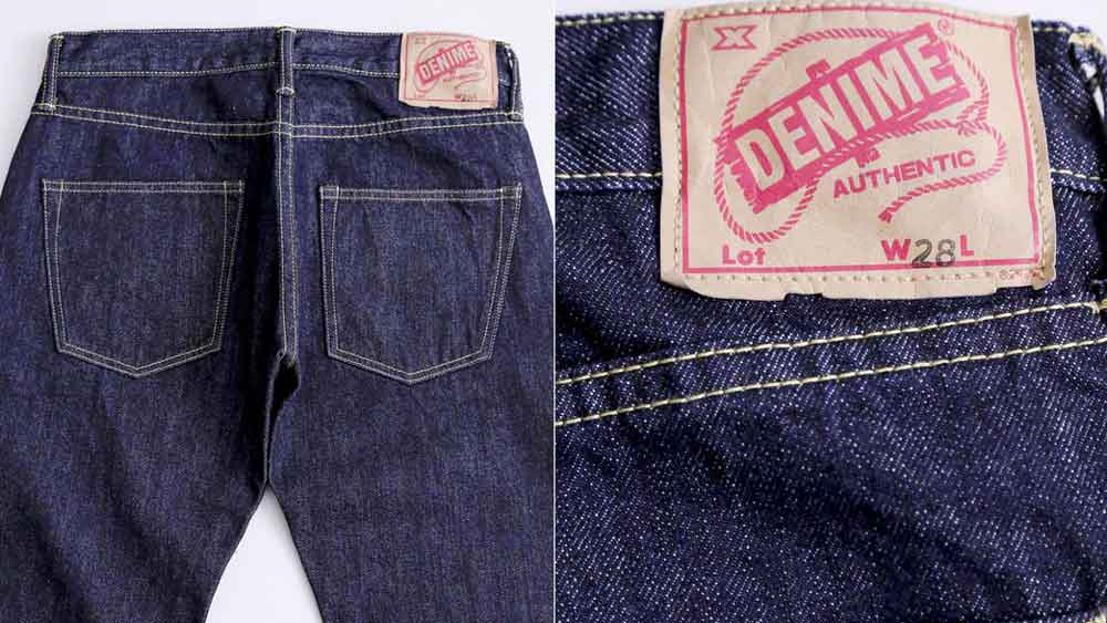 denime-slim-fit
