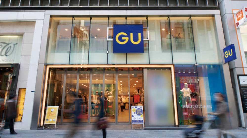 gu-store