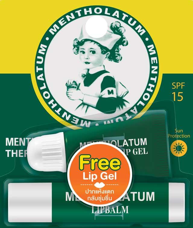 mentholatum_lipbalm_bonus-pack_nly