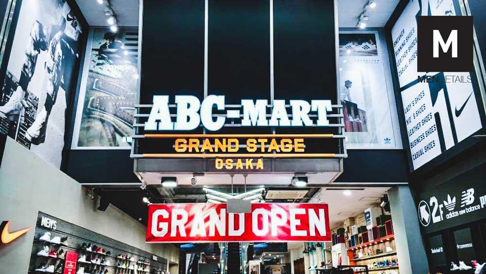 5-sneaker-stores-in-osaka-abc-mart-grand-osaka-5