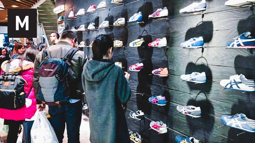 5-sneaker-stores-in-osaka-onitsuka-tiger-6