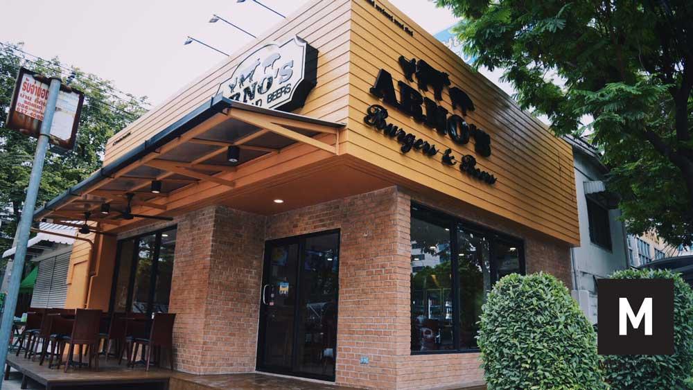 arnos-burgers-and-beers-17