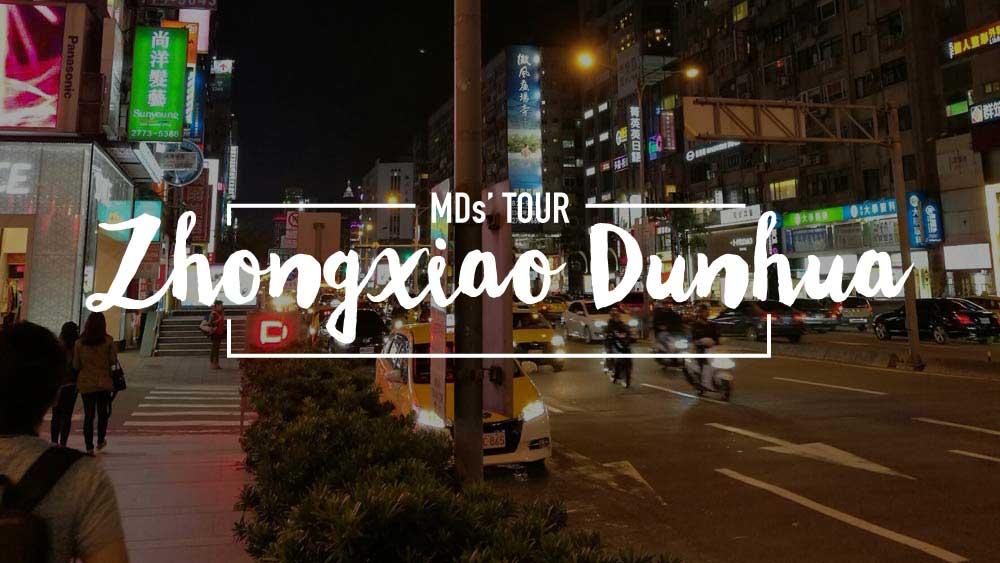 dunhua men Da zhai men - taipei dunhua store 44 reviews 02 km away  nearby attractions pacific sogo - dunhua 7 reviews 14 km away  eslite bookstore dunhua.