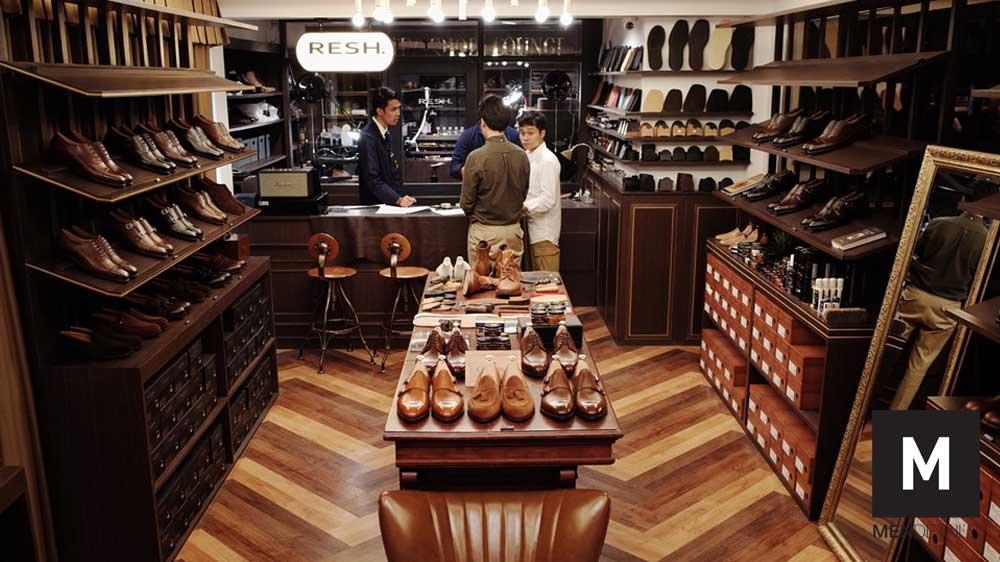 ร้านรองเท้าหนัง