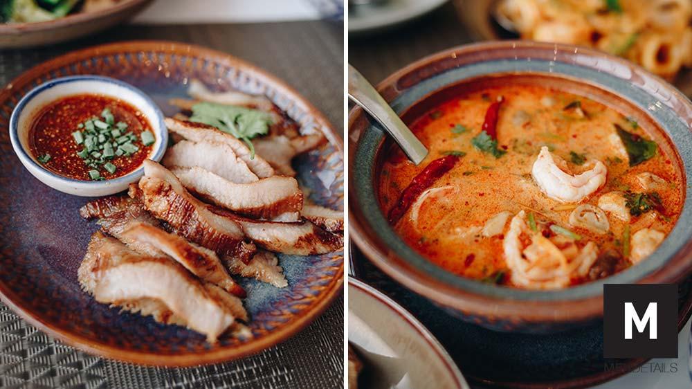 อาหารไทย-ชมอรุณ