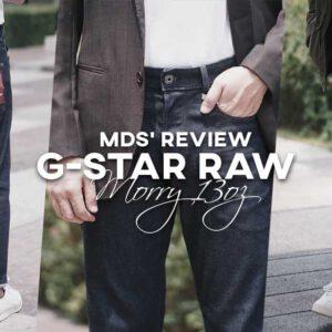 รีวิว ยีนส์ G-Star RAW